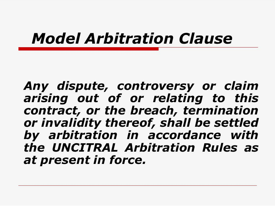 Model Arbitration Clause