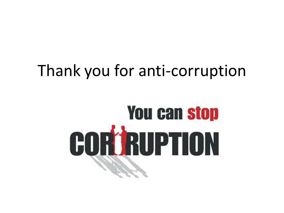 Thank you for anti-corruption