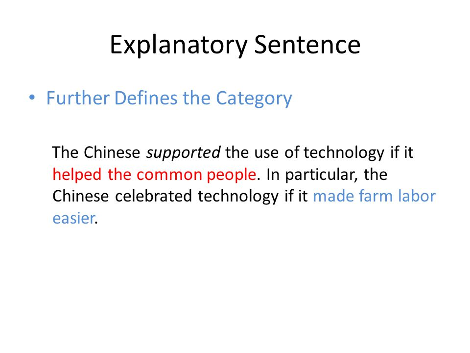 Explanatory Sentence Further Defines the Category