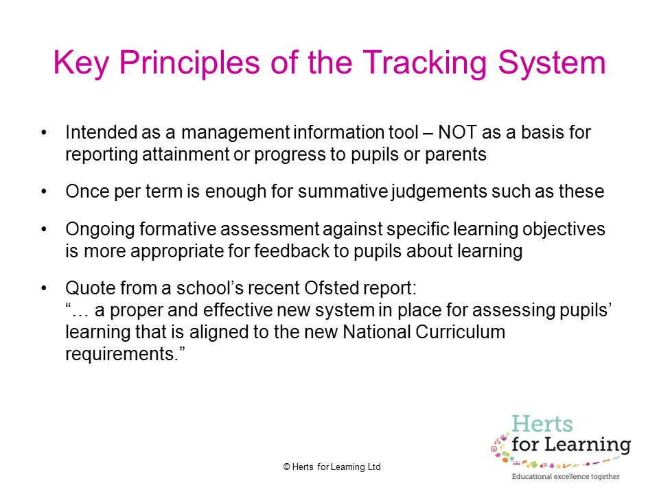 Key Principles of the Tracking System