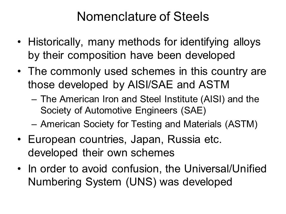Nomenclature of Steels