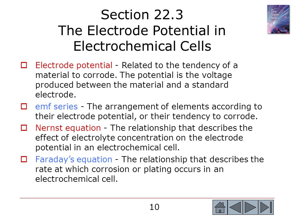 Section 22.3 The Electrode Potential in Electrochemical Cells