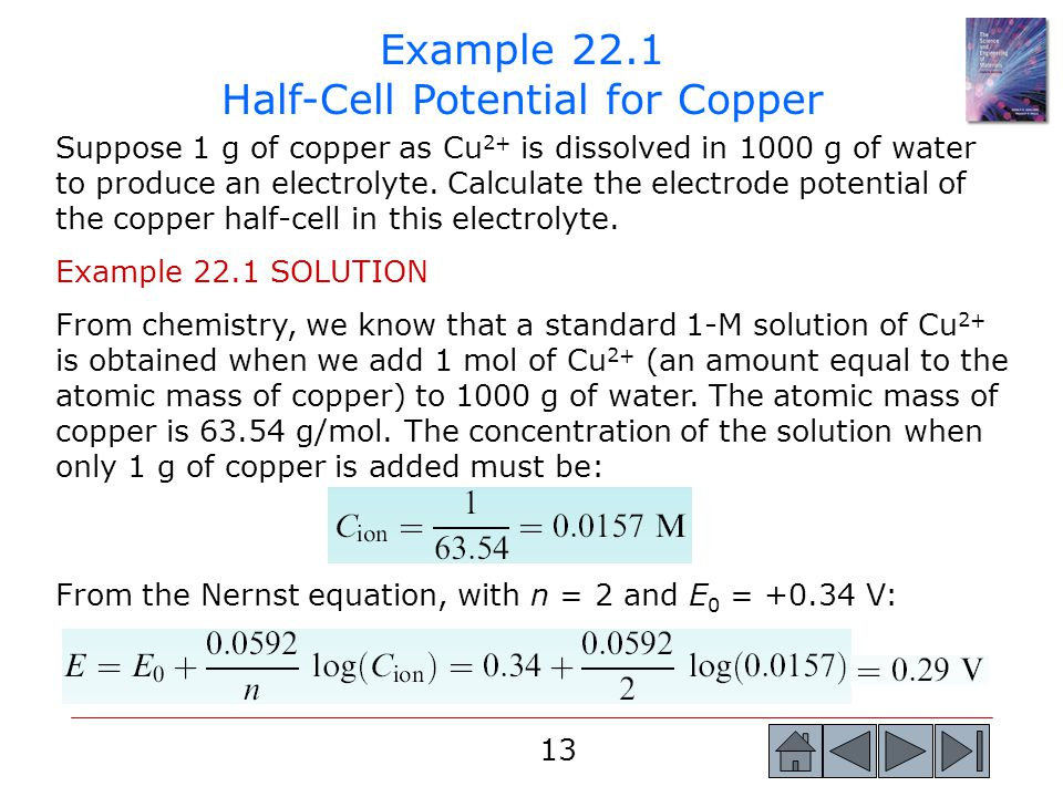 Example 22.1 Half-Cell Potential for Copper