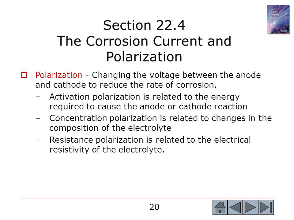 Section 22.4 The Corrosion Current and Polarization