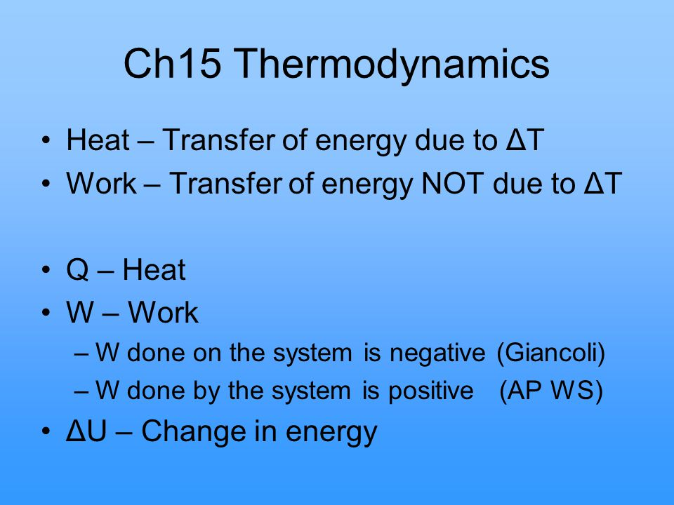 Ch15 Thermodynamics Heat – Transfer of energy due to ΔT