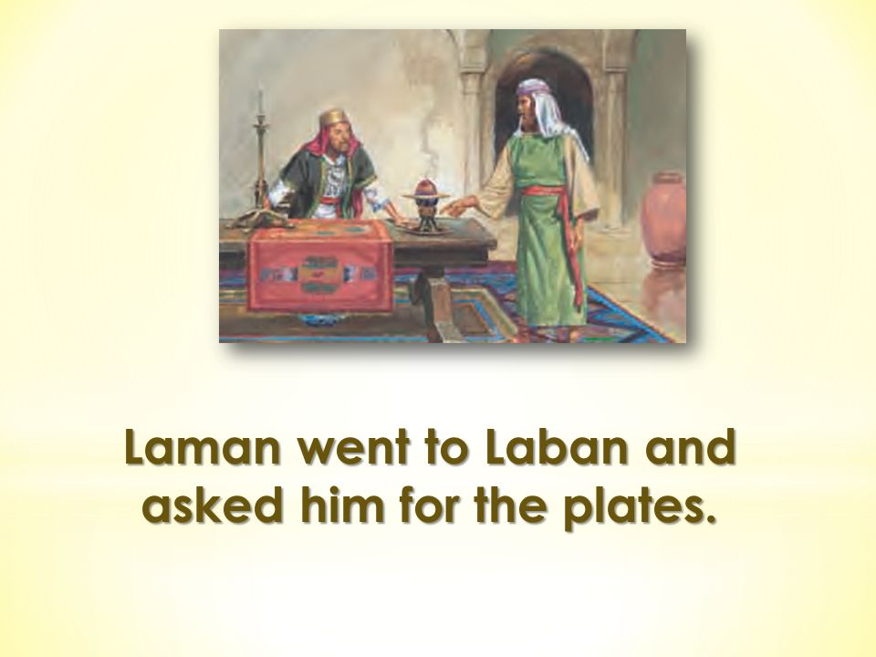 Laman went to Laban and asked him for the plates.