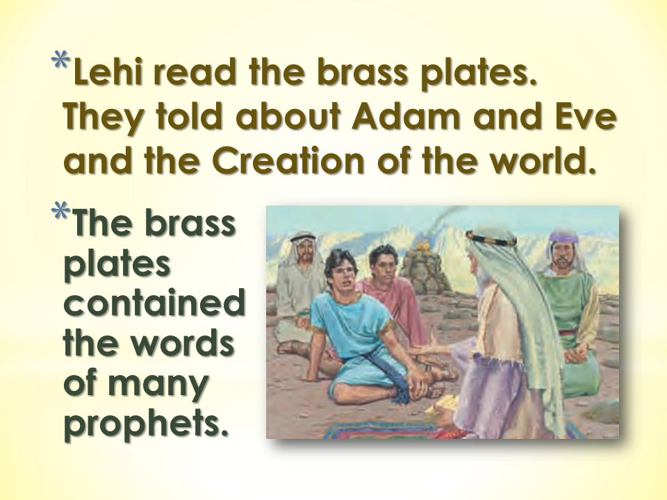 Lehi read the brass plates