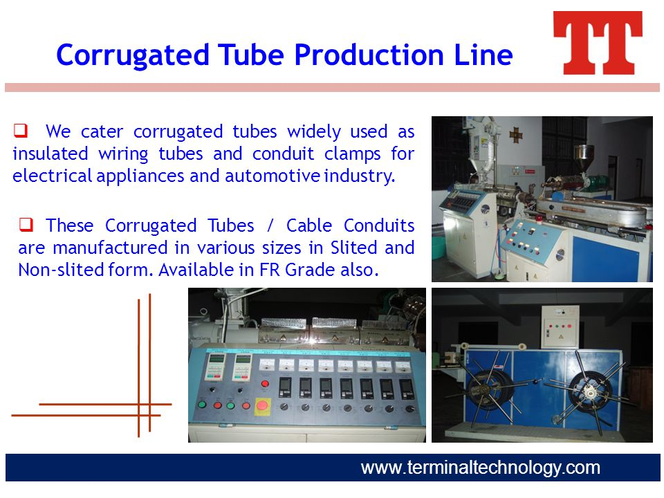 Corrugated Tube Production Line