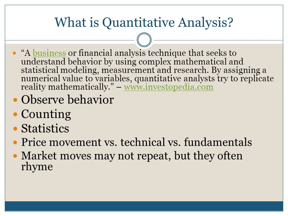 What is Quantitative Analysis