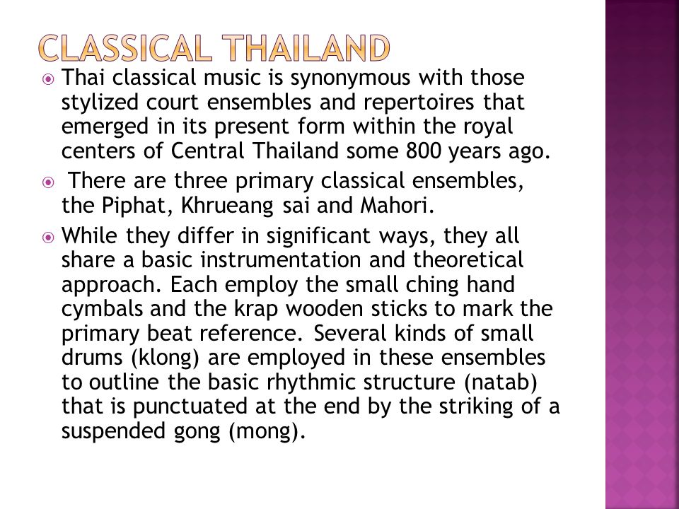 Classical Thailand