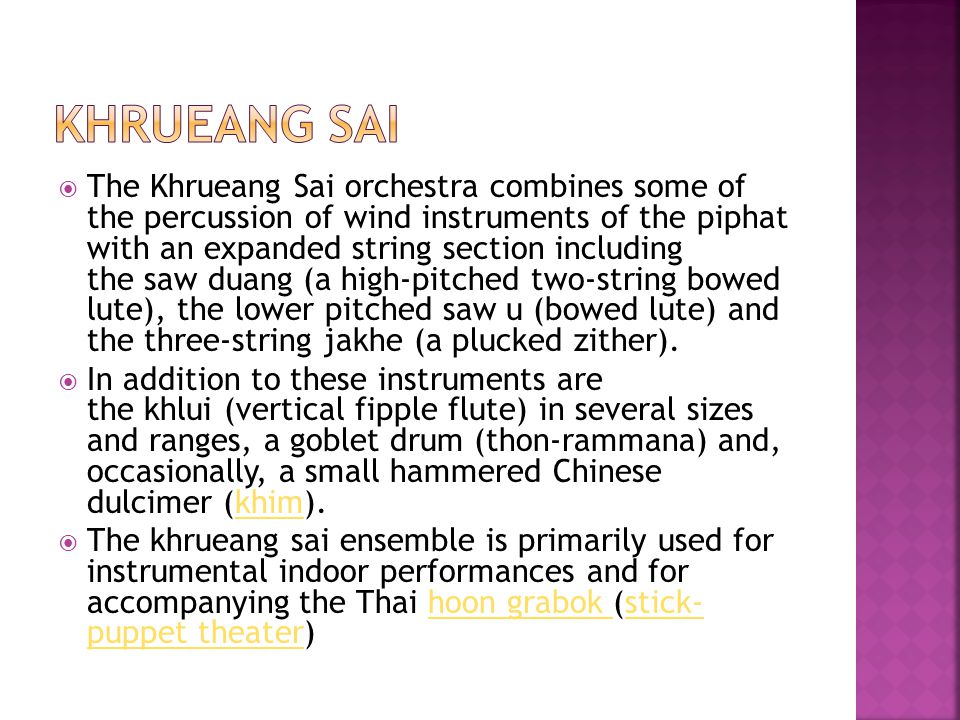 Khrueang Sai