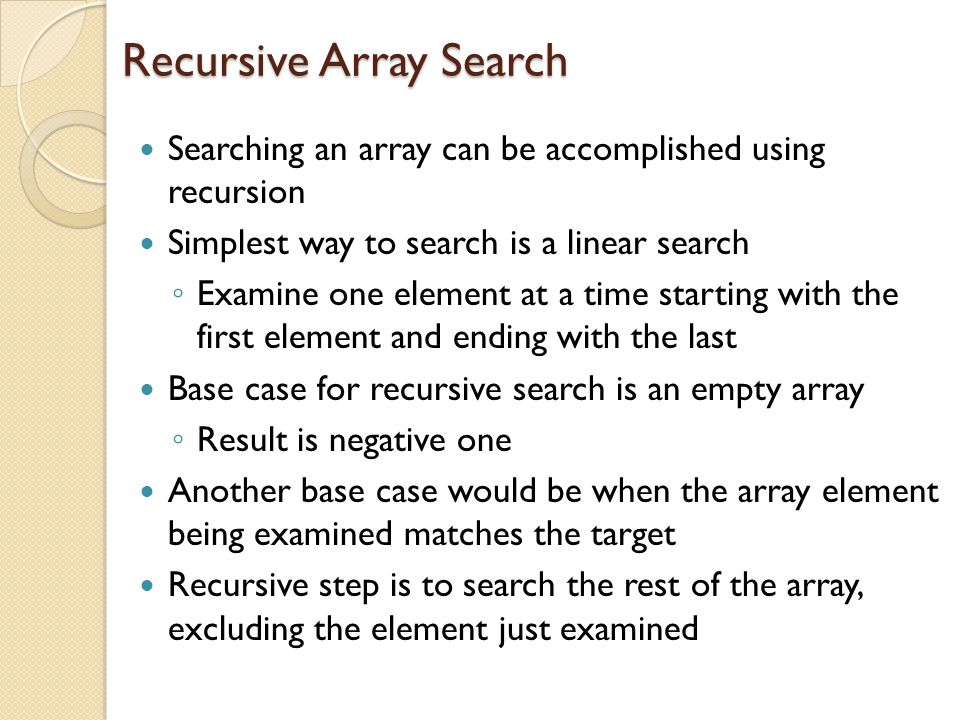Recursive Array Search