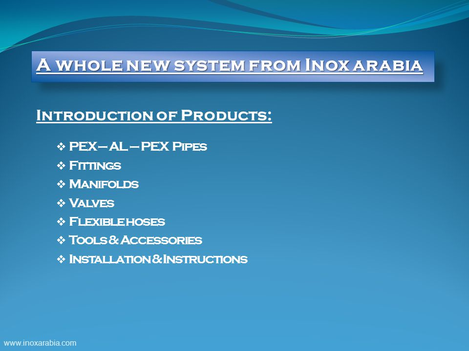 A whole new system from Inox arabia