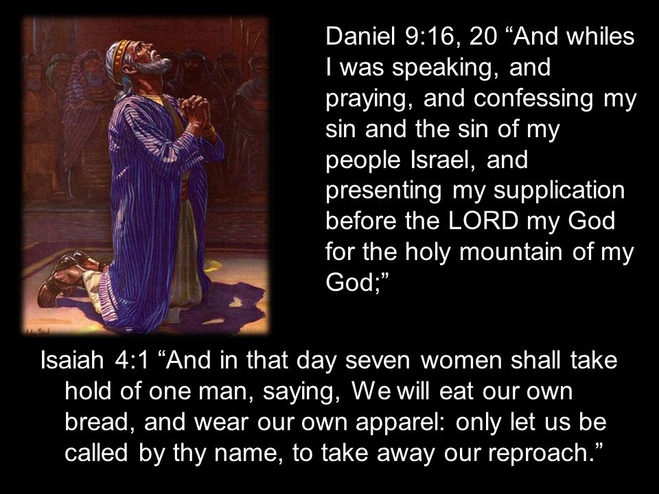 Daniel 9:16, 20 And whiles I was speaking, and praying, and confessing my sin and the sin of my people Israel, and presenting my supplication before the LORD my God for the holy mountain of my God;