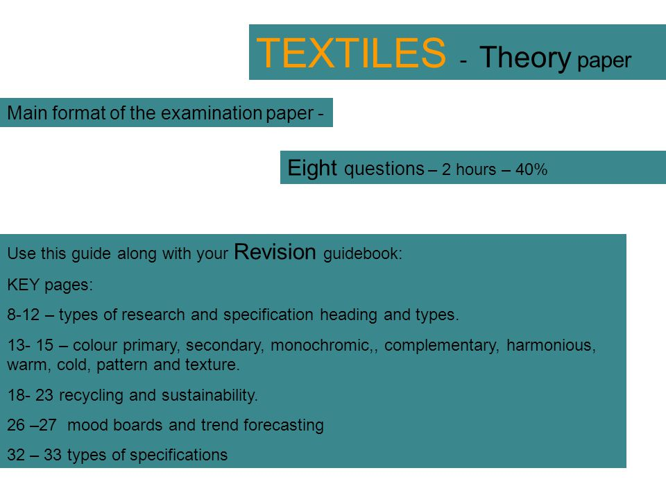 TEXTILES - Theory paper