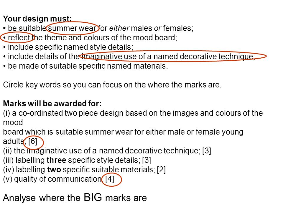 Analyse where the BIG marks are