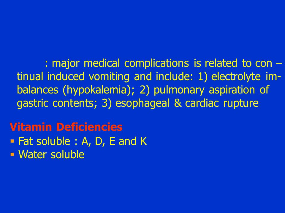 : major medical complications is related to con –
