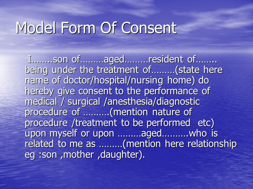 Model Form Of Consent