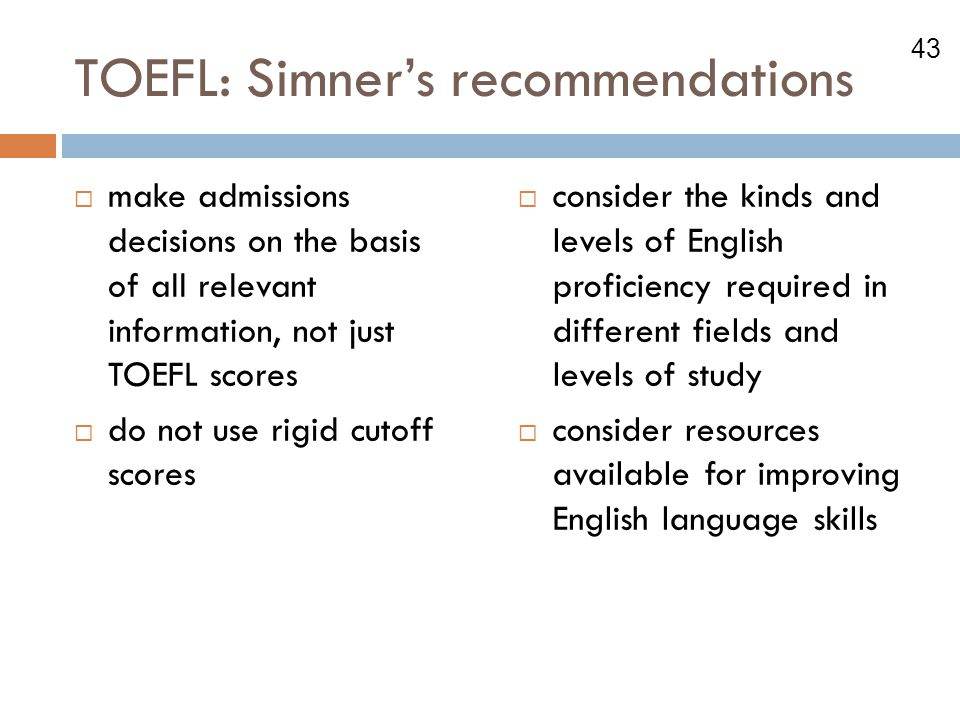 TOEFL: Simner's recommendations