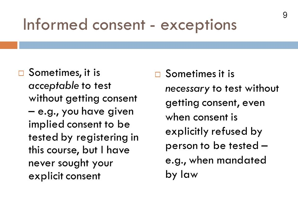 Informed consent - exceptions