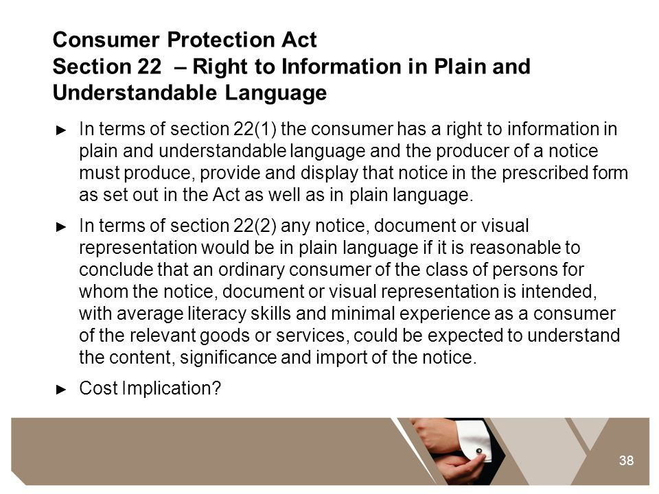 Consumer Protection Act Section 22 – Right to Information in Plain and Understandable Language