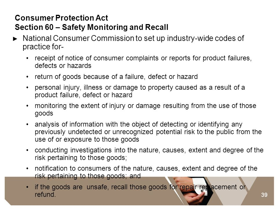 Consumer Protection Act Section 60 – Safety Monitoring and Recall