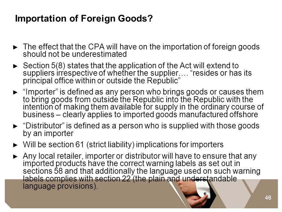 Importation of Foreign Goods