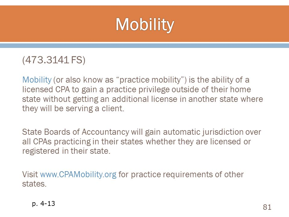 Mobility (473.3141 FS)