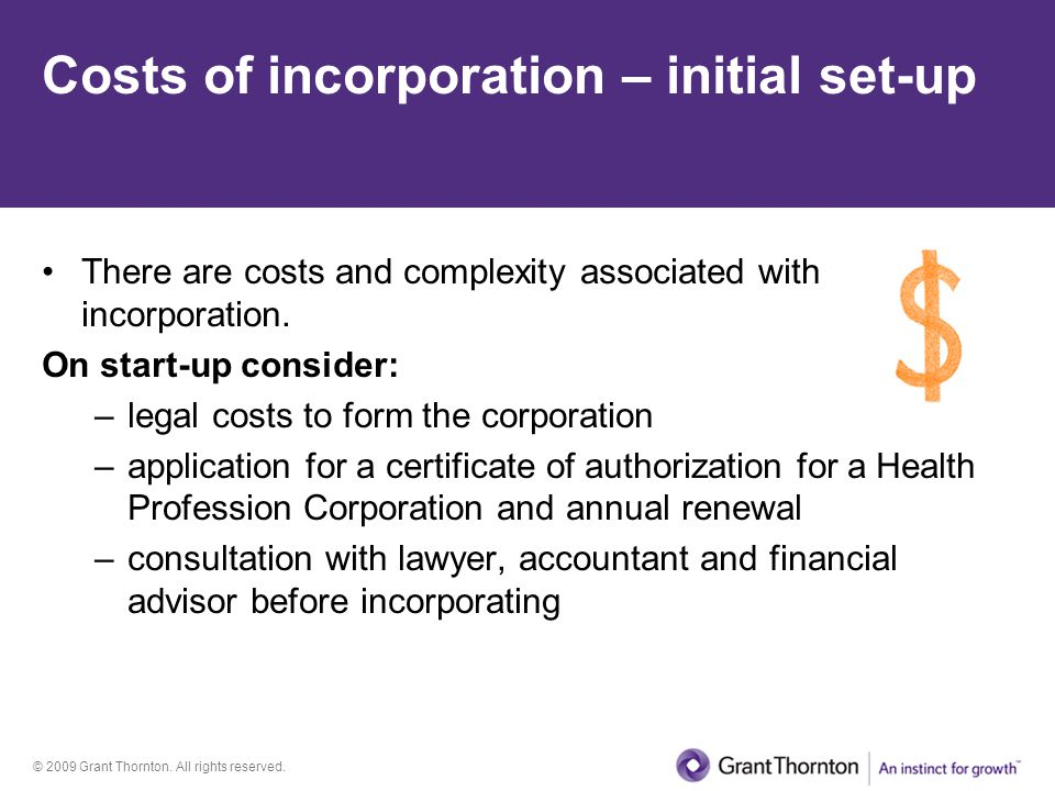 Costs of incorporation – initial set-up