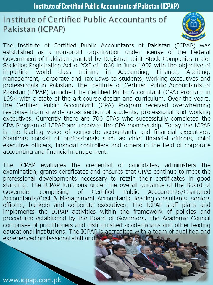 Institute of Certified Public Accountants of Pakistan (ICPAP)