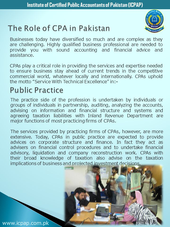 The Role of CPA in Pakistan