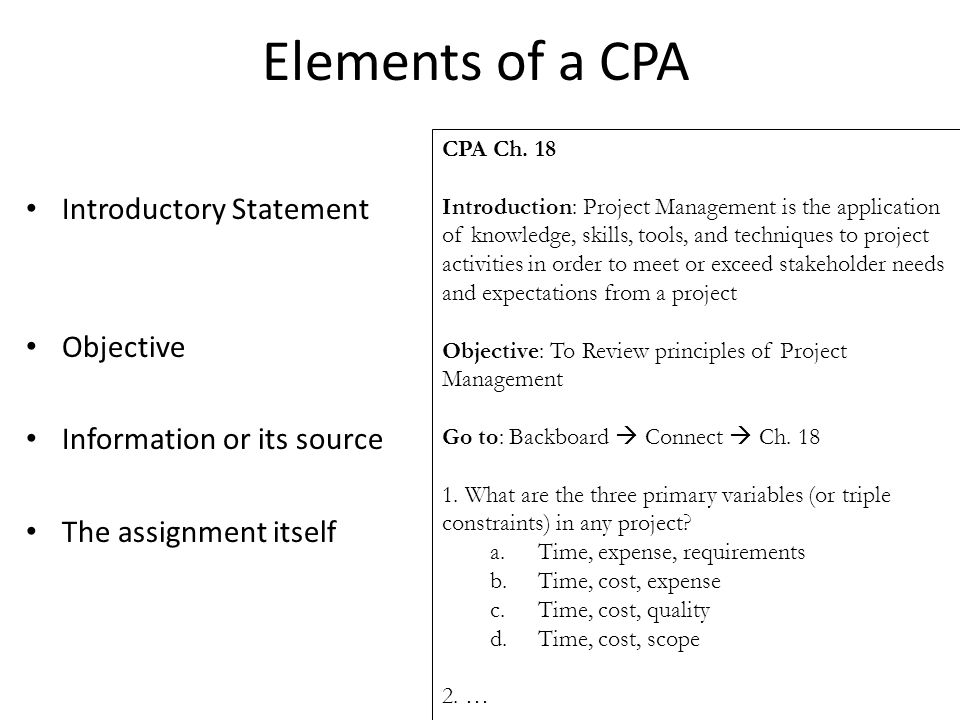 Elements of a CPA Introductory Statement Objective