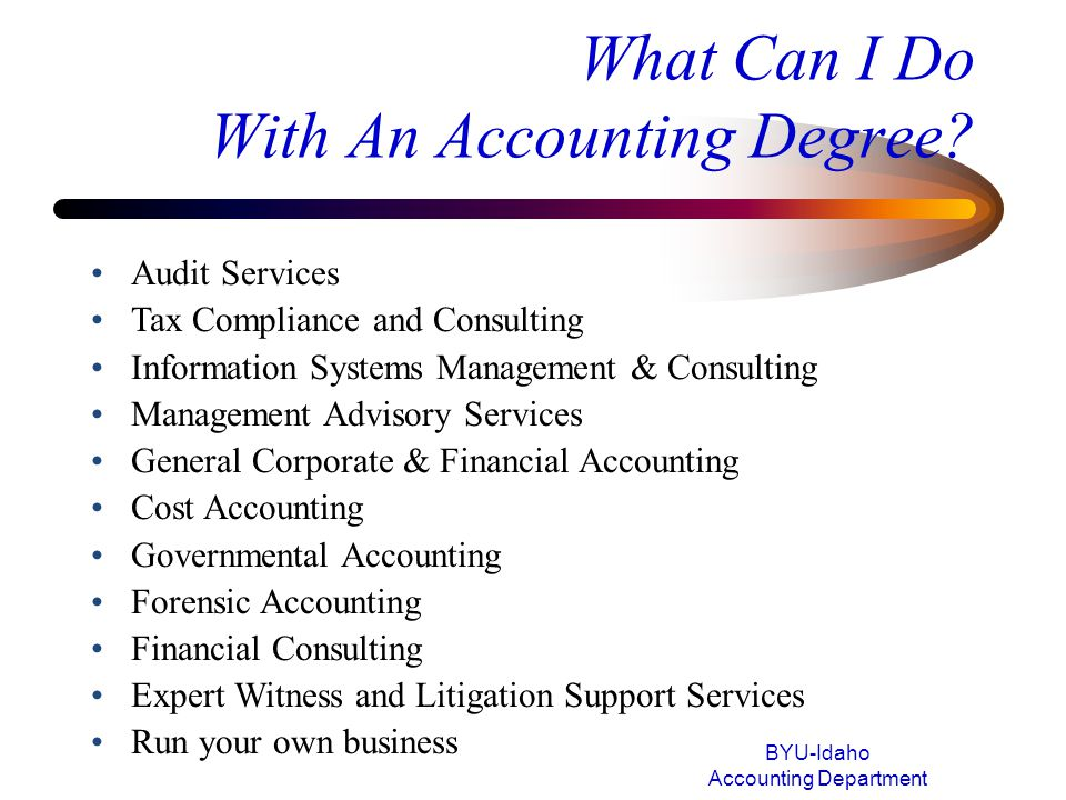 What Can I Do With An Accounting Degree
