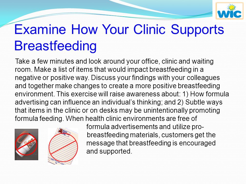 Examine How Your Clinic Supports Breastfeeding