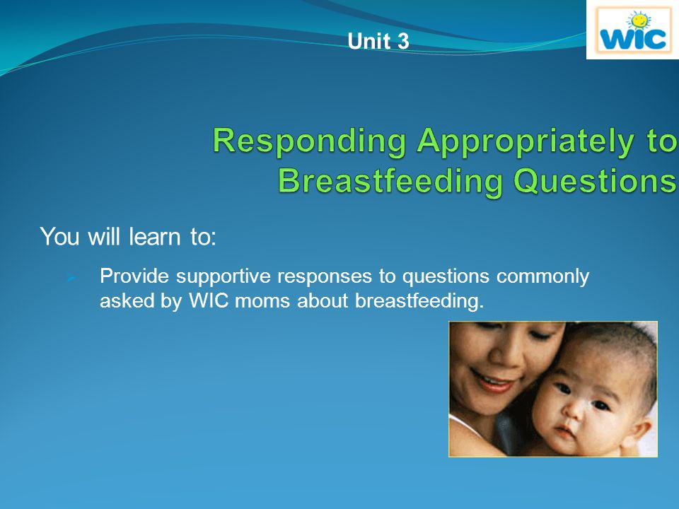 Responding Appropriately to Breastfeeding Questions