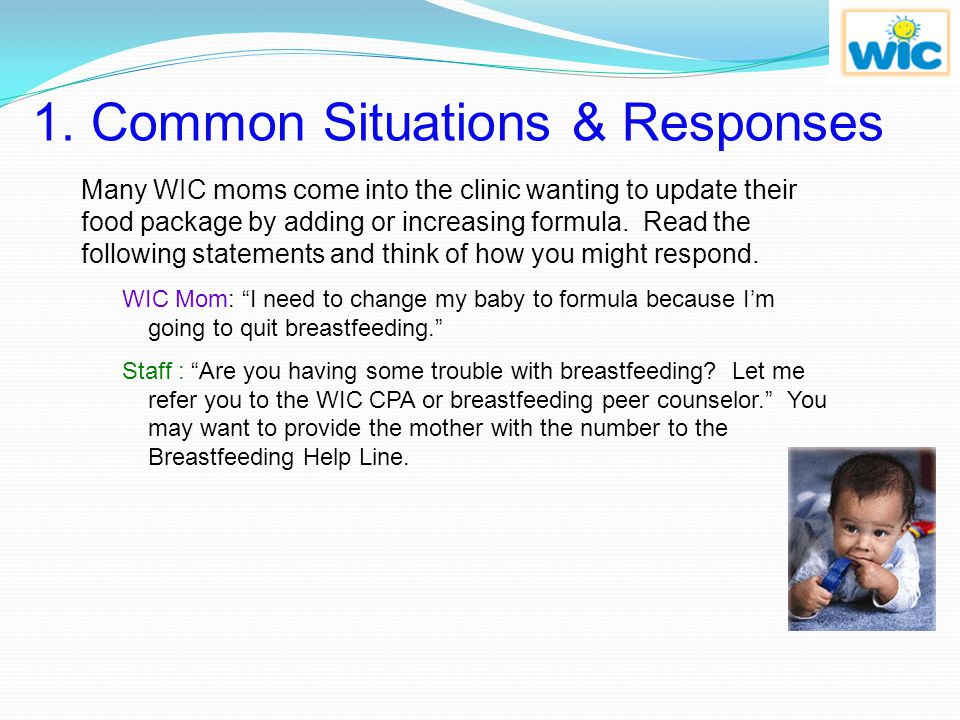 1. Common Situations & Responses
