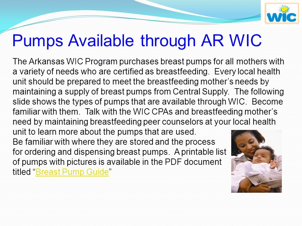 Pumps Available through AR WIC