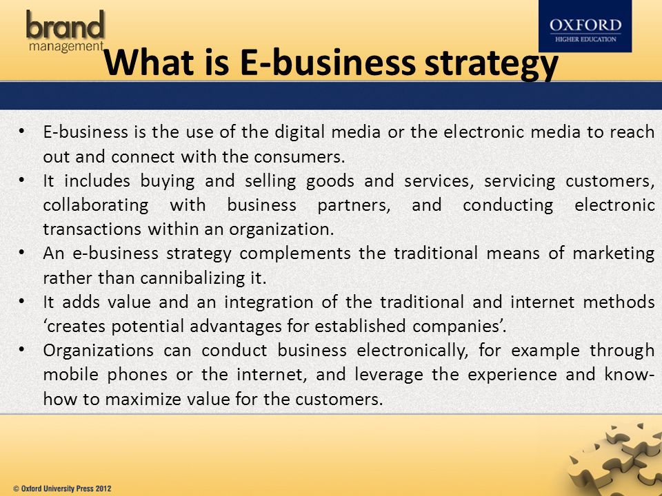 What is E-business strategy