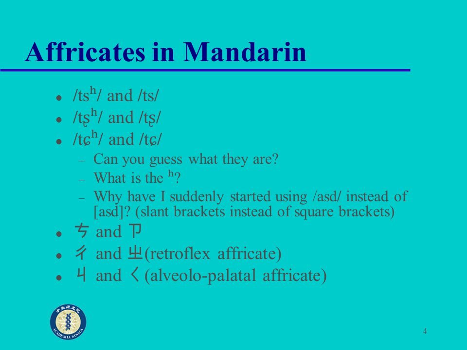 Affricates in Mandarin