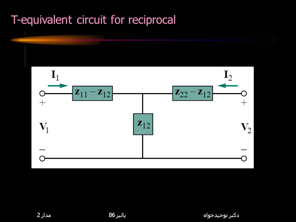 T-equivalent circuit for reciprocal