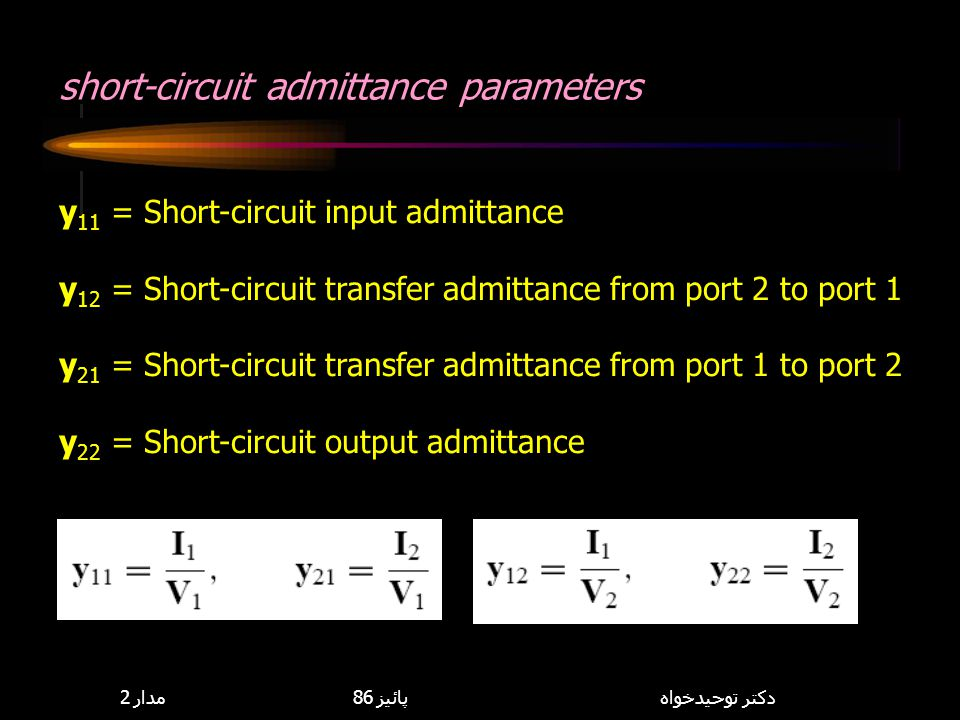 short-circuit admittance parameters
