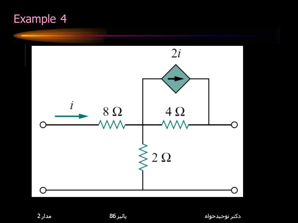 Example 4 8,114,085 مدار 2 پائيز 86 دكتر توحيدخواه