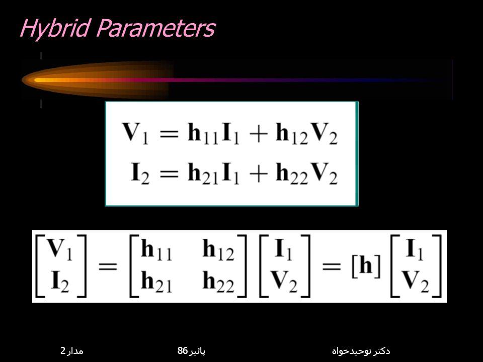 Hybrid Parameters 8,114,085 مدار 2 پائيز 86 دكتر توحيدخواه