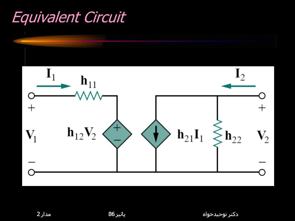 Equivalent Circuit 8,114,085 مدار 2 پائيز 86 دكتر توحيدخواه