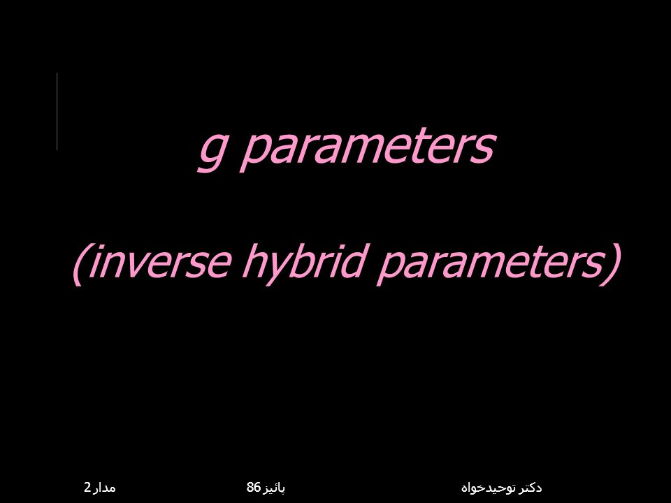 (inverse hybrid parameters)