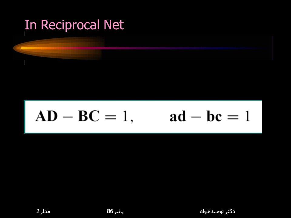 In Reciprocal Net 8,114,085 مدار 2 پائيز 86 دكتر توحيدخواه