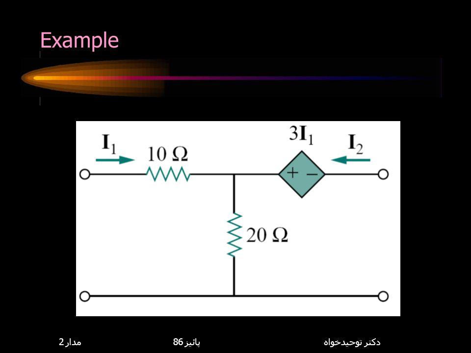 Example 8,114,085 مدار 2 پائيز 86 دكتر توحيدخواه