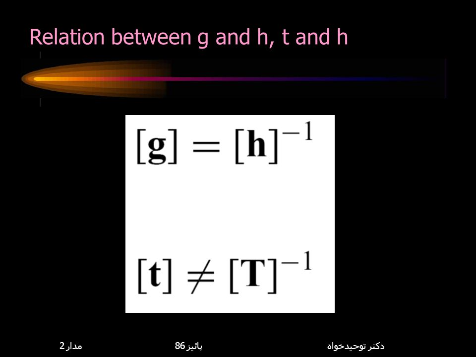 Relation between g and h, t and h