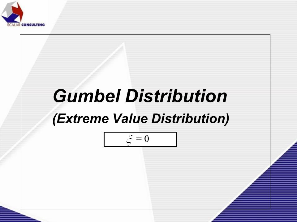 (Extreme Value Distribution)