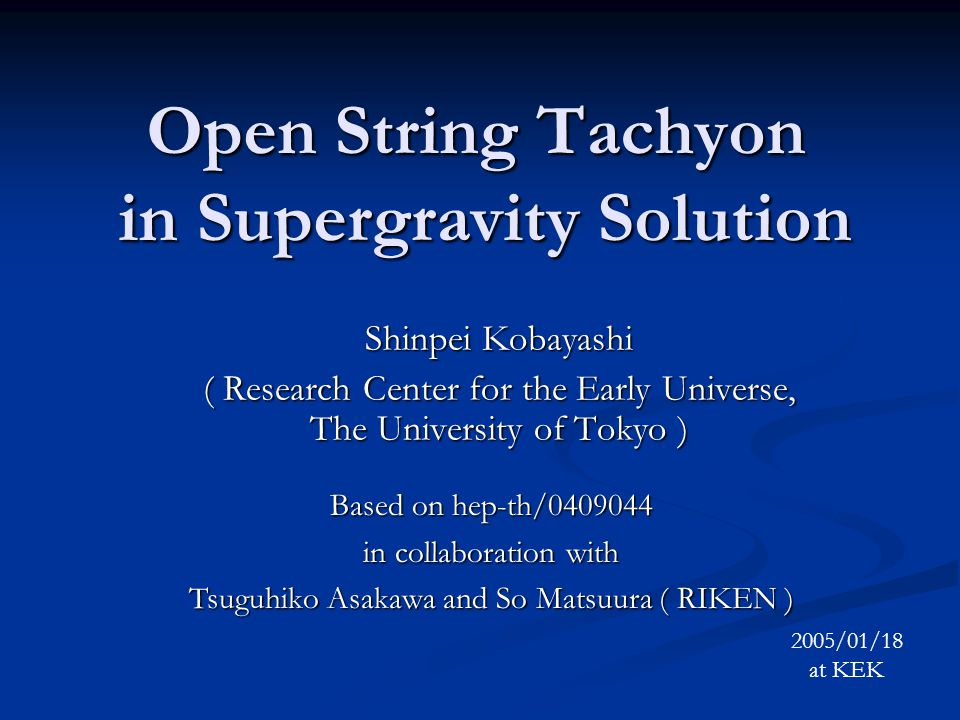 Open String Tachyon in Supergravity Solution